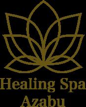 完全個室、完全予約制のプライベートサロン「Healing Spa Azabu〜ヒーリング・スパ麻布」最高級のオイルマッサージで癒やします。